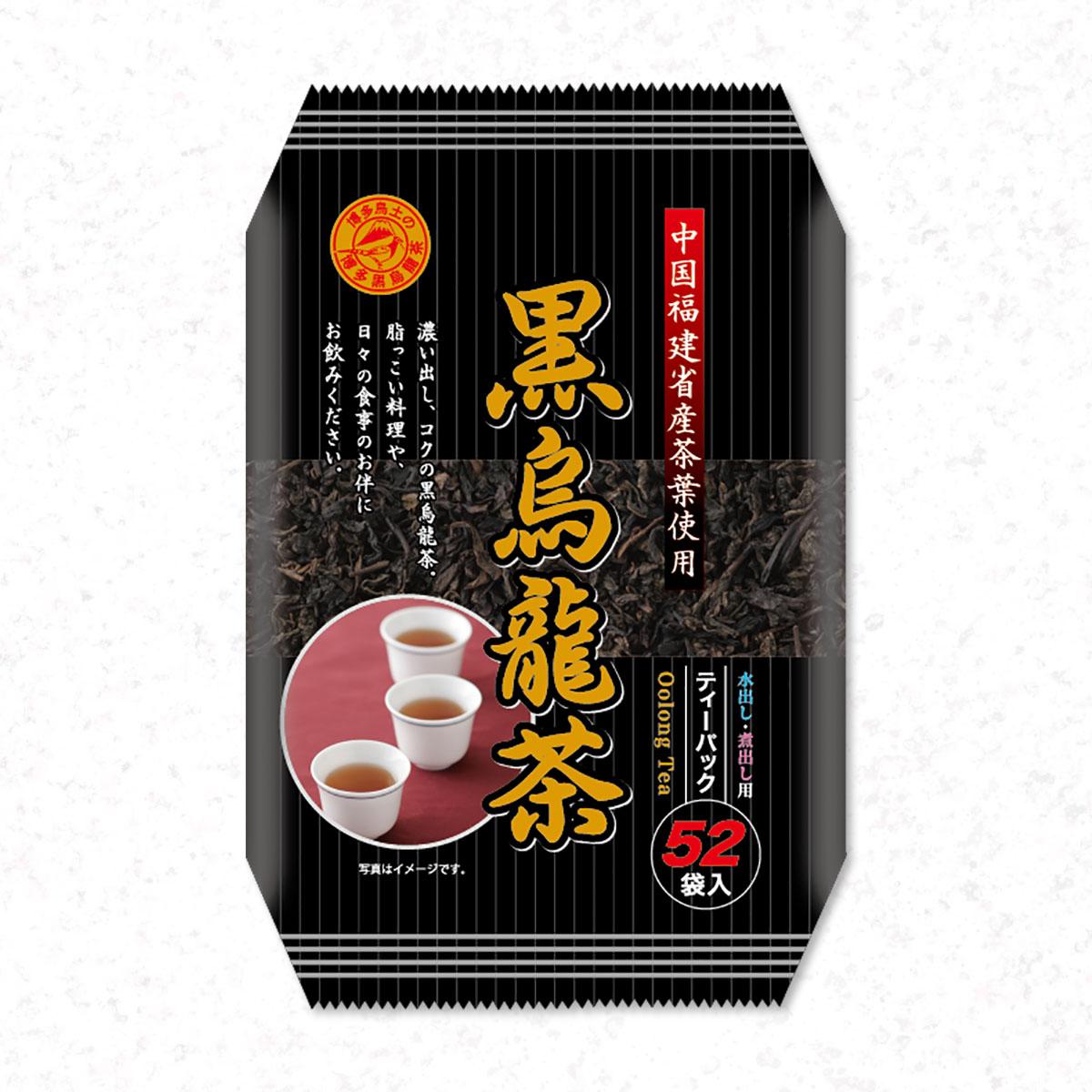博多黒烏龍茶