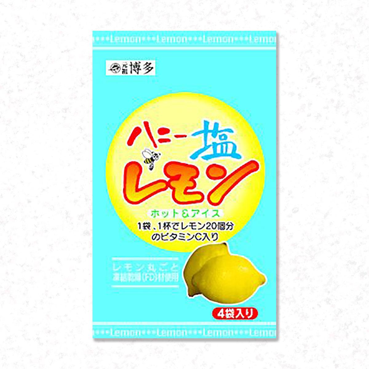 ハニー塩レモン